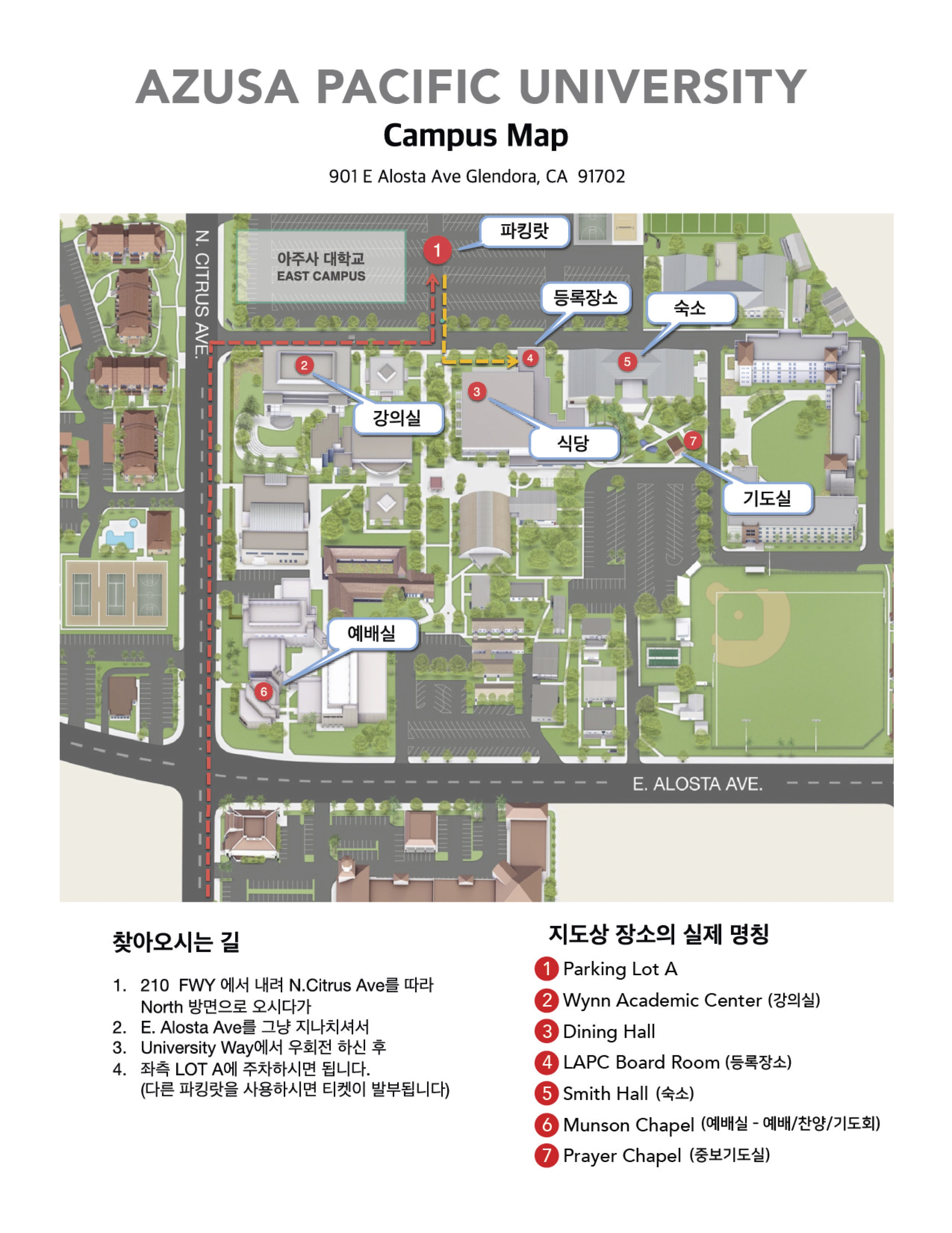 azusa pacific university map Location California Bible Conference azusa pacific university map